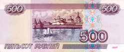 Banknote_500_rubles_(1997)_back.jpg