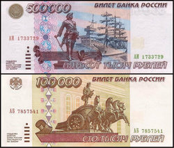 russia-notes.jpg