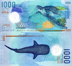 smallmaldives1000rufiyaapnew-2015.jpg