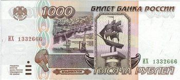Banknote_1000_rubles_(1995)_front.jpg