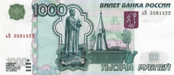Banknote_1000_rubles_2004_front.jpg