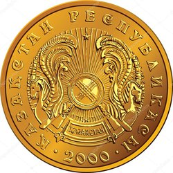 depositphotos_37991891-stock-illustration-kazakh-money-gold-coin-with.jpg