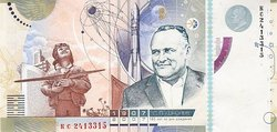 test_government_bill_01.jpg