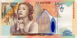 test_government_bill_03.jpg