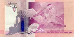 test_government_bill_04.jpg