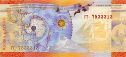 test_government_bill_05.jpg