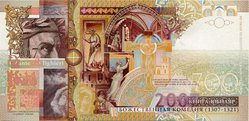 test_government_bill_08.jpg