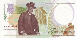 test_government_bill_09.jpg
