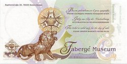test_government_bill_10.jpg