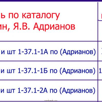 таблица-1к41.jpg