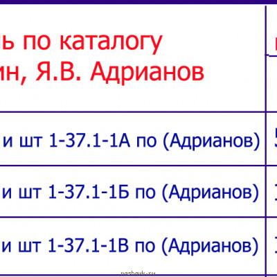 таблица-1к45.jpg