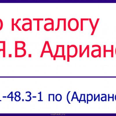 таблица-1к51.jpg