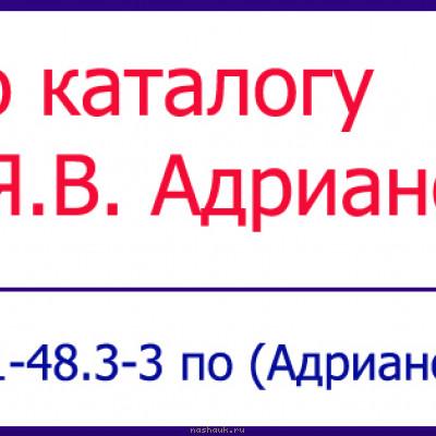 таблица-1к54.jpg