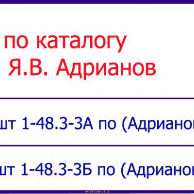 таблица-1к56.jpg