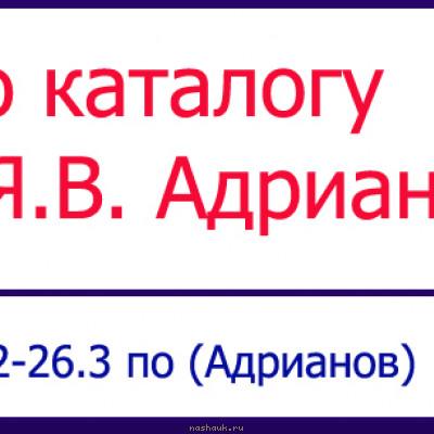 таблица-2к1934.jpg