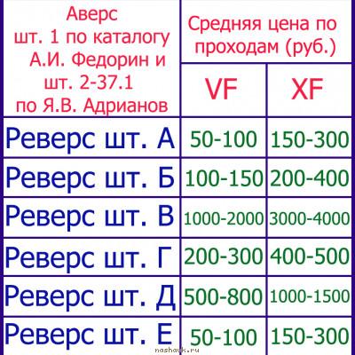 таблица-2к38-(1).jpg