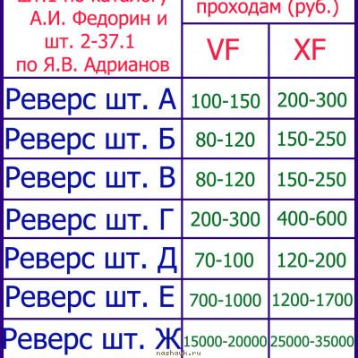 таблица-2к41.jpg