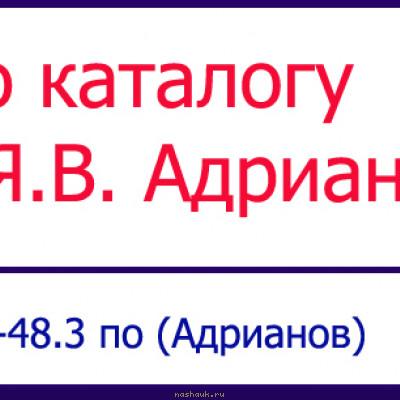 таблица-2к51.jpg