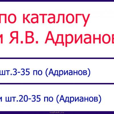 таблица-3к1936.jpg