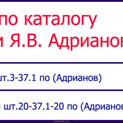 таблица-3к1943.jpg