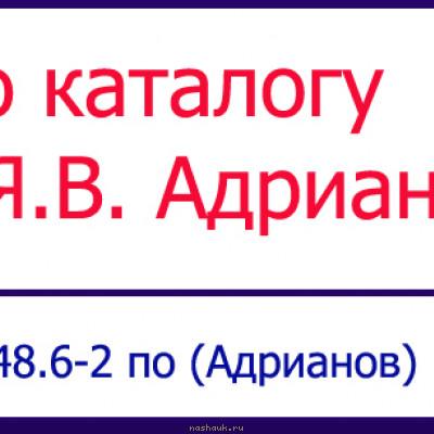 таблица-3к56.jpg