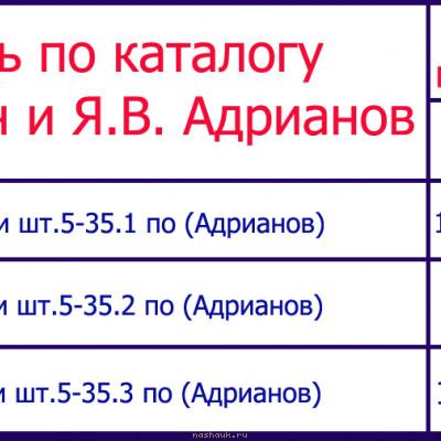 таблица-5к1936.jpg