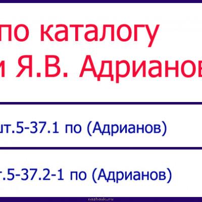 таблица-5к1939.jpg