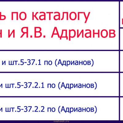 таблица-5к1940.jpg