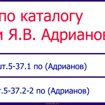 таблица-5к1941.jpg
