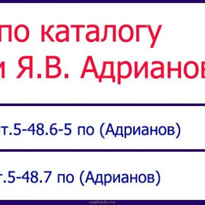 таблица-5к1954.jpg